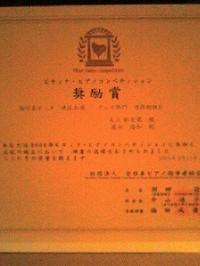 060811_21500001