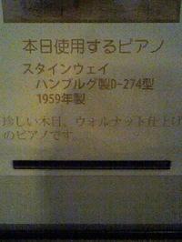 061003_20120002